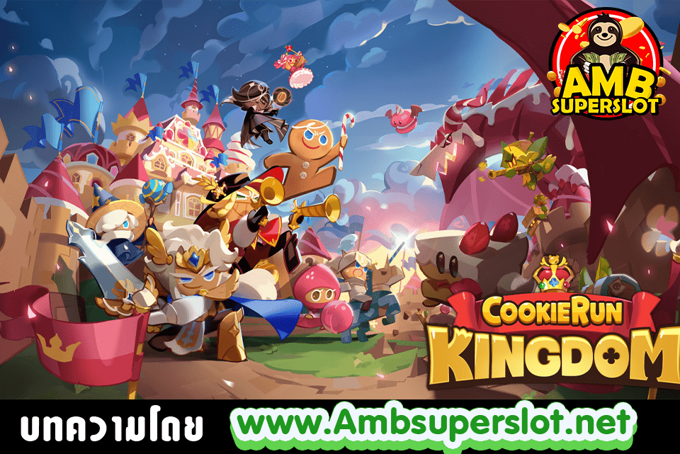 Cookie Run Kingdom