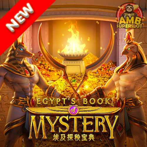 Egypt's-Book-of-Mystery