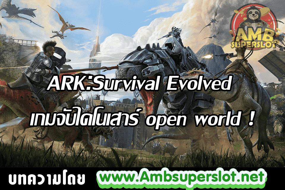 survival ark