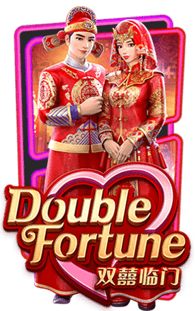 logo-double-fortune