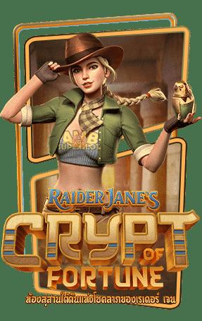 กรอบ Raider Jane's Crypt of Fortune